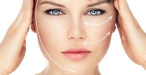 По-младо лице! 3 процедури безиглена мезотерапия с хиалуронов гел
