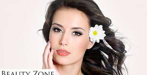 Студио за красота Beauty Zone