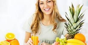 Пълен вега тест за поносимост на 225 храни и напитки, плюс индивидуална консултация