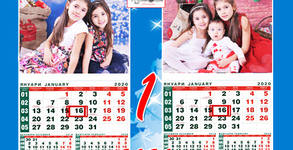 Стенен календар със снимка на клиента - модел по избор
