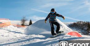 Зимно приключение на Витоша! Урок по сноуборд за дете - ниво по избор, плюс пускане на хвърчило