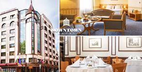 Хотел Даунтаун****