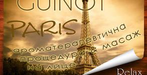 Луксозна йонизираща терапия за лице Guinot Institut Paris