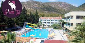 Морска почивка в Кушадасъ! 7 нощувки на база All Inclusive в Хотел La Santa Maria****