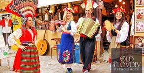 Ретро фото Old Plovdiv