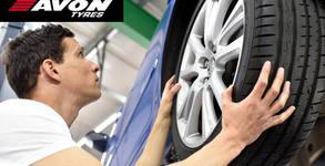 Avon Tyres Bulgaria