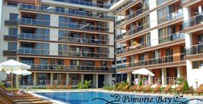 Pomorie Bay Apartments & SPA***