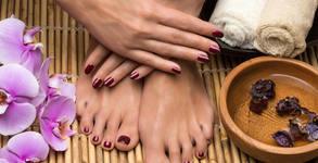 Подари красота и грижа! Маникюр с лак и подмладяваща терапия за ръце, плюс педикюр с гел лак и хидратираща терапия за крака