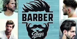 Barber Shop Nuri Style
