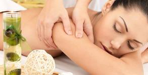 Релаксиращ масаж по избор - частичен или на цяло тяло
