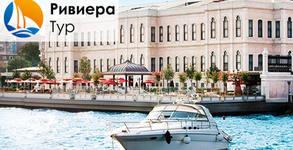 Туристическа агенция Ривиера Тур