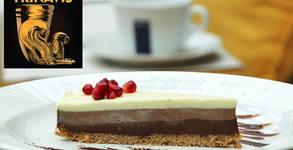 Ароматно кафе Lavazza, плюс парче торта или фреш портокал