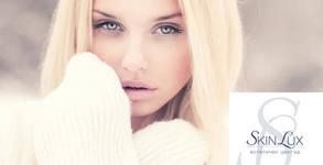 Естетичен център Skin Lux