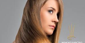 Подстригване и оформяне, плюс терапия според типа коса или боядисване с боя на клиента