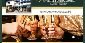 Boutique Hotel Riverside****