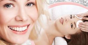 Хидролифтинг терапия по избор за лице, шия и деколте, плюс лифт масаж - без или със въвеждане на серумна капсула