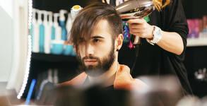 Мъжко подстригване на коса, плюс масажно измиване