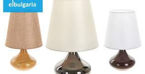Настолна лампа по избор