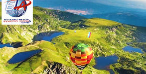 Bulgaria Travel Agency
