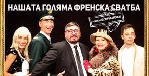 Театрални постановки МаскАрт