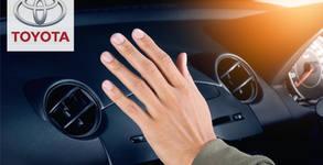 Озониране на купето на автомобил