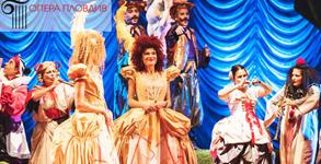 """Операта """"Така правят всички"""" от Моцарт - на 12 Март"""