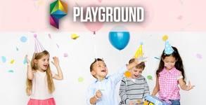 2 часа и половина рожден ден за 10 деца - с лазерна арена, боулинг, PS4 и меню