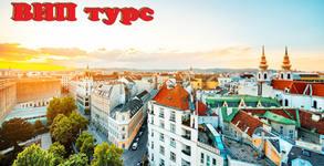 Екскурзия до Прага! 3 нощувки със закуски, плюс самолетен билет и възможност за посещение на замъците Карлщайн и Вишехрад