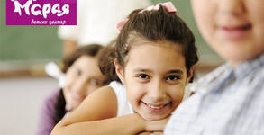 Детски център Марая