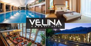 Хотел Велина****