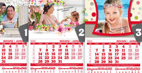 Стенен календар със снимка на клиента