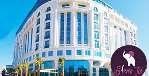 Почивка на брега на Мраморно море! 2 нощувки със закуски в Eser Premium Hotel & SPA*****, край Истанбул