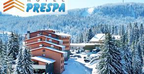 Хотел Преспа***