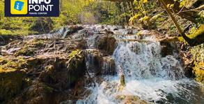 Екскурзия до Сливодолското падало, Асеновград, Зелената екопътека и Бачково с нощувка, закуска и транспорт