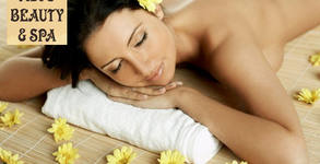 Adi`s Beauty & SPA