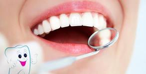 Почистване на зъбен камък с ултразвук и полиране или лечение на зъбен кариес и поставяне на пломба