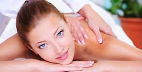 Лечебен масаж на гръб, шиен дял и ръце, плюс пилинг на гръб със соли по избор