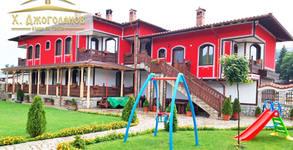 Къща за гости Х. Джоголанов**