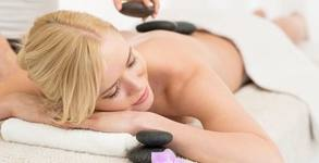 Студио за масажи Да Винчи
