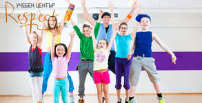 Целодневна лятна занималня за дете от 6 до 12г - 1, 5 или 20 посещения