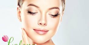 Терапия за мигли Lash Lift с ламиниране, подхранване и боядисване