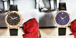 Магазин за часовници Сага