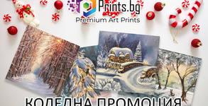 Prints.bg
