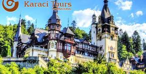 Есенна екскурзия до Румъния! 2 нощувки със закуски и транспорт