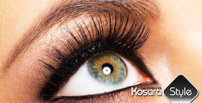 Салон за красота KosaraStyle