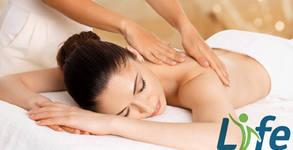 Лечебен масаж на гръб, плюс ултразвукова терапия с магнезиев гел и магнитотерапия