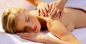 Масаж на гръб, частичен лечебен масаж или аромамасаж на цяло тяло