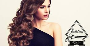 Измиване на коса с продукти на Loreal Professionnel и оформяне на прическа