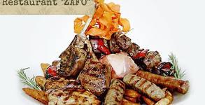 1.1кг плато сръбска скара! Колбасица, ущипци, сръбски кебабчета и пържени картофки