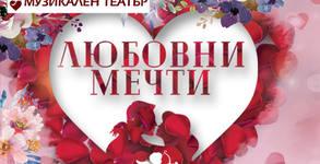"НМТ ""Стефан Македонски"""